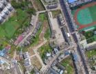 金堂国有土地7000平米 低价急售或合作