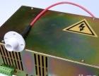 广州地区上门维修激光切割机更换30~150瓦激光管