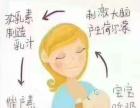 中医手法推拿母乳喂养指导师