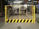 基坑用围护栏杆 基坑铁丝围栏网 施工用防护栏栅