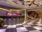 上海宝乐迪量贩式KTV怎么加盟