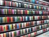 北京旧书市场,提供回收旧书,二手书等回收服务