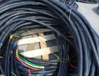 大连电缆回收公司高价回收大连废旧电缆线上门取货