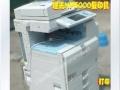 嘉兴复印出租,打印机租赁,维修,加粉