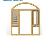 南昌十大品牌门窗 斯卡特断桥铝门窗 60系列平开窗封阳台