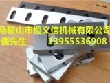 破碎机刀片,SKD-11破碎机刀片厂家