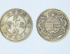 征集钱币私下交易古玩古董瓷器玉器字画快速变现联系我