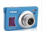 Pamiel/拍美乐DC-Z3 自拍1500万像素 数码相机dc 数码照相机批发