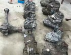 上海回收汽车轴承各种豪车高档车大小轴承下线回收