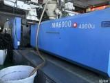 工厂转让海天5000克2000克10000克3000克注塑机
