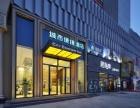 6000平酒店直租,地铁附近2元国内五强东呈国际酒店集团