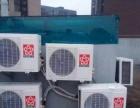 出售二手空调,樱花新空调