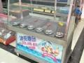 长安卖的好的制冰机