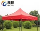 中秋摆摊帐篷大伞定制 可在帐篷伞上定制logo