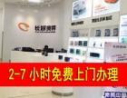 北京昌平百善宽带安装办理客服电话/宽带安装/宽带安装电话