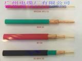 广州电缆厂国标电线BVR 2.5