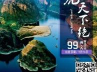 5A核心景区天师龙虎山两日游价格仅需99元/人