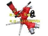 移动式消防水炮(PSY)