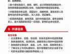 北京大学牛铒商学院资本运作实战班