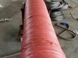 批发耐负压抽沙胶管 耐负压抽沙胶管厂家直销