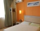 单身酒店式精装公寓