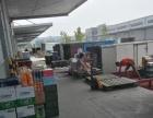出售4.2米货车带货源急急急