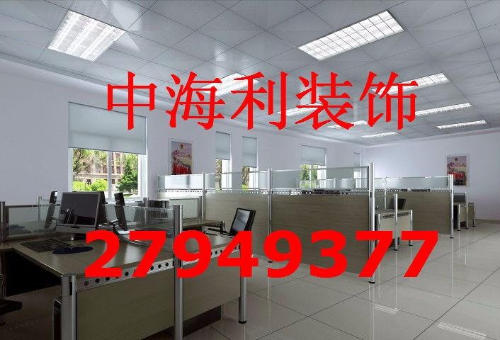 深圳石岩厂房装修/办公室装修/宝安装修公司