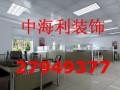 深圳石岩厂房装修/办公室装修公司/宝安装修公司