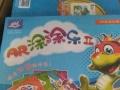 儿童早教产品AR涂涂乐