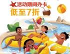 江门暑期游泳培训费用蛙泳 自由泳 各种泳姿教学 多年教学经验