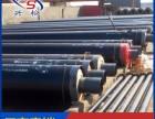 泉州钢套钢保温钢管厂家-泉州内滑动保温钢管