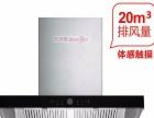 九尔美厨卫电器招商加盟。中国自主品牌
