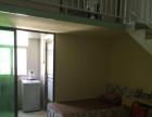 复式公寓一室一厅一卫一厨短租3月