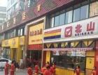 长江市场主干道北山超市下面20平米招生意合作