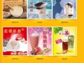 帮选店帮装修设计奶茶加盟饮品冰淇淋加盟送设备教技术