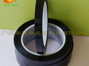 隐形胶带 太阳能专用高温黑色胶带 黑色PET胶带