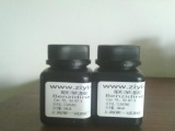 现货销售上海紫一D-泛酸钙