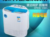 小天鹅3.6KG双桶迷你洗衣机带脱水桶 双缸小型洗衣机带甩干桶