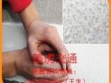 广州停车场划线涂料沥青路面划线工程施工服务