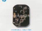 RT5350F路由模块 E0 串口转WIFI 无线WIFI音箱适用 无线AP模块
