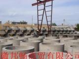 安徽水泥检查井公司