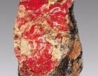 化石,奇石,陨石,鸡血石,猪宝私人收购