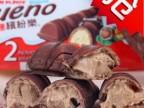意大利费列罗缤纷乐牛奶榛果酒心黑巧克力散装批发43g 进口食品