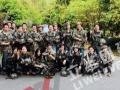 杭州湘湖拓展、真人CS、趣味活动、定向寻宝