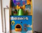 儿童游戏机超低价处理