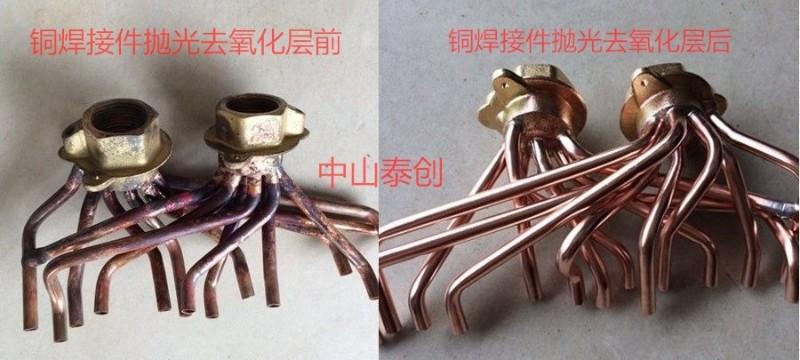 佛山泰创机械设备有限公司,公司主要经营磁力抛光机去毛刺机