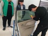 石家庄哪里可以学汽车贴膜烤膜技术抛光镀膜镀晶导航短