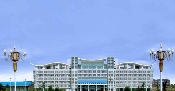 阅海宾馆4星级酒店