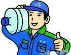桶装水送水 饮水机 出租 出售 同住一个城