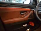 宝马525Li加装原厂氛围灯,精美安装实拍效果展示